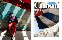 Fashion Well_cuba-1